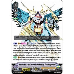 CFV V-BT05/002EN VR Goddess of the Full Moon, Tsukuyomi