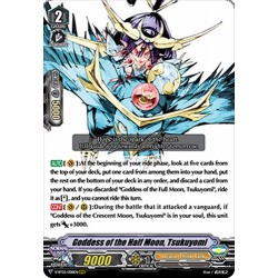CFV V-BT05/008EN RRR Goddess of the Half Moon, Tsukuyomi