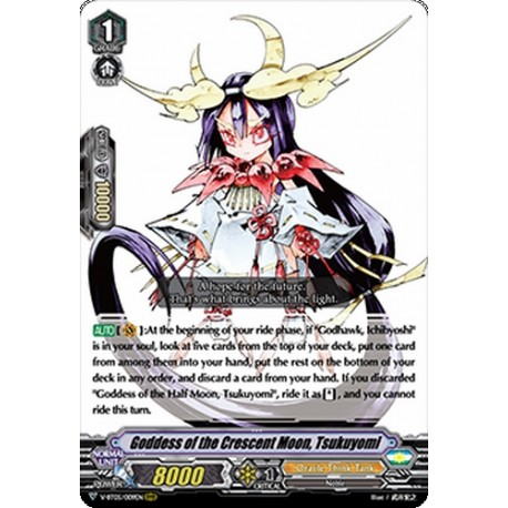 CFV V-BT05/009EN RRR Goddess of the Crescent Moon, Tsukuyomi