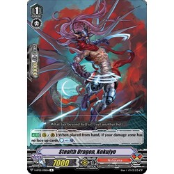 CFV V-BT05/038EN R Stealth Dragon, Kokujyo