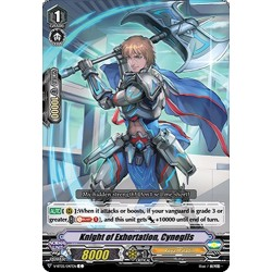 CFV V-BT05/047EN C Knight of Exhortation, Cynegils