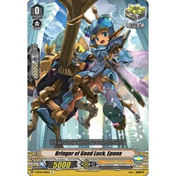 CFV V-BT05/049EN C Bringer of Good Luck, Epona
