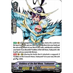 CFV V-BT05/SP03EN SP Goddess of the Half Moon, Tsukuyomi