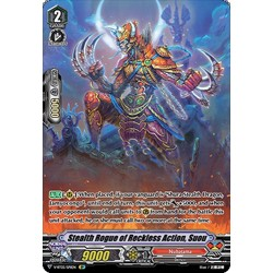 CFV V-BT05/SP11EN SP Stealth Rogue of Reckless Action, Suou