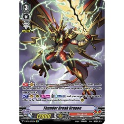CFV V-BT05/SP12EN SP Thunder Break Dragon