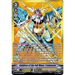 Tsukuyomi Cardfight Vanguard TCG Card V-BT05//008EN RRR Goddess of the Half Moon