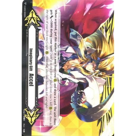 CFV V-BT05 V-GM2/0015EN Gift Marker Imaginary Gift Marker Accel II Blazing Lion, Platina Ezel
