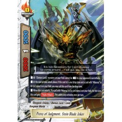 BFE S-BT02A-UB04/0034EN U Proxy of Judgment, Stein Blade Joker