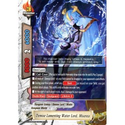 BFE S-BT02A-UB04/0019EN Foil/R Demise Lamenting Water Lord, Miserea