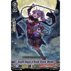 CFV V-BT06/055EN C Stealth Rogue of Break Smash, Miyako
