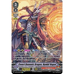 CFV V-BT06/SP03EN SP Covert Demonic Dragon, Hyakki Vogue