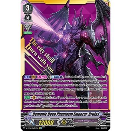 CFV V-BT06/SV04EN SVR Demonic Deep Phantasm Emperor, Brufas
