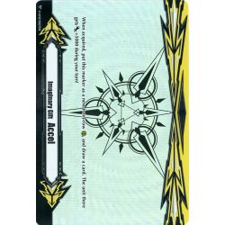 CFV V-BT06 V-GM2/0027EN Marker Imaginary Gift Marker Accel II Series II Silver Rainbow Emboss