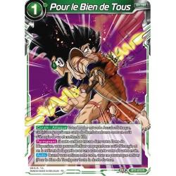DBS BT7-073 R Pour le Bien de Tous