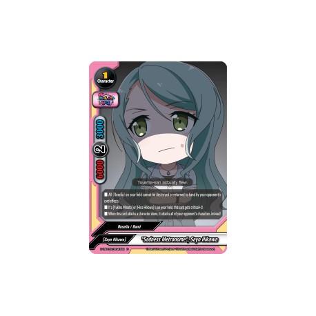 BFE S-UB-C02/0043EN U Sadness Metronome, Sayo Hikawa