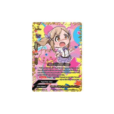 BFE S-UB-C02/SR04EN SR Sweet and Spicy Personality, Arisa Ichigaya