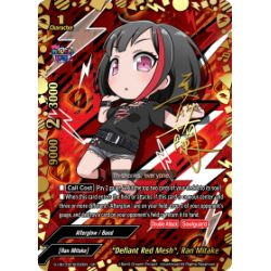 BFE S-UB-C02/S002EN SP Defiant Red Mesh, Ran Mitake