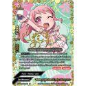 BFE S-UB-C02/S003EN SP Bouncy Ego Search, Aya Maruyama