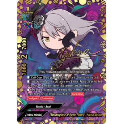 BFE S-UB-C02/S004EN SP Blooming Rose of Purple Flames, Yukina Minato