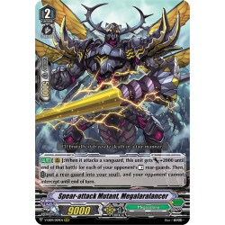 CFV V-EB09/009EN RRR Spear-attack Mutant, Megalaralancer