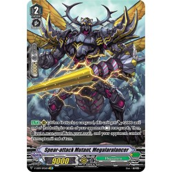 CFV V-EB09/S06EN SP Spear-attack Mutant, Megalaralancer