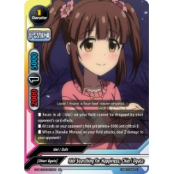 BFE S-UB-C03/0012EN RR Idol Searching for Happiness, Chieri Ogata