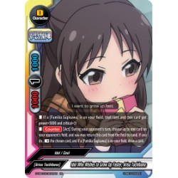 BFE S-UB-C03/0020EN RR Idol Who Wishes to Grow Up Faster, Arisu Tachibana