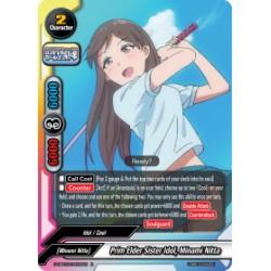 BFE S-UB-C03/0035EN R Prim Elder Sister Idol, Minami Nitta