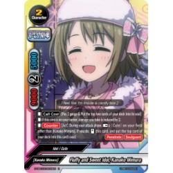 BFE S-UB-C03/0039EN R Fluffy and Sweet Idol, Kanako Mimura