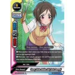 BFE S-UB-C03/0068EN U Clumsy Shrine Maiden Idol, Karin Domyoji