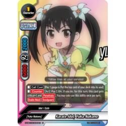 BFE S-UB-C03/0069EN U Karate Idol, Yuka Nakano