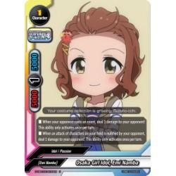 BFE S-UB-C03/0070EN U Osaka Girl Idol, Emi Namba