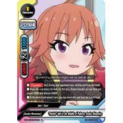 BFE S-UB-C03/0071EN U Painful Idol in the Middle of Puberty, Asuka Ninomiya