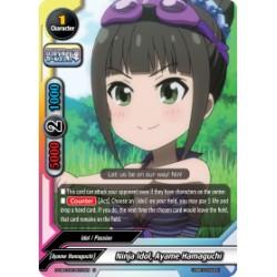 BFE S-UB-C03/0072EN U Ninja Idol, Ayame Hamaguchi