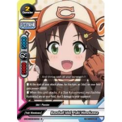 BFE S-UB-C03/0075EN U Baseball Idol, Yuki Himekawa