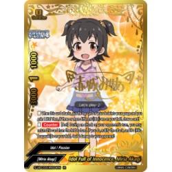 BFE S-UB-C03/IR004EN IR Idol Full of Innocence, Miria Akagi
