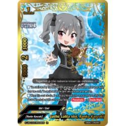 BFE S-UB-C03/IR006EN IR Gothic Lolita Idol, Ranko Kanzaki
