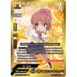 BFE S-UB-C03/IR007EN IR Charisma High School Girl Idol, Mika Jougasaki