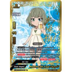 BFE S-UB-C03/IR008EN IR Mysterious Idol, Kaede Takagaki