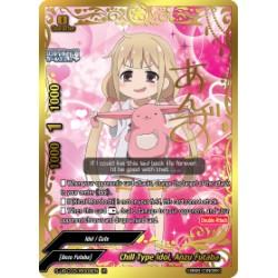 BFE S-UB-C03/IR009EN IR Chill Type Idol, Anzu Futaba