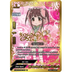 BFE S-UB-C03/IR012EN IR Idol Searching for Happiness, Chieri Ogata