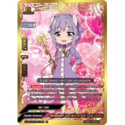BFE S-UB-C03/IR013EN IR Self-proclaimed Cutest Idol in the World, Sachiko Koshimizu