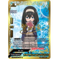 BFE S-UB-C03/IR014EN IR Idol Who Really Loves Books, Fumika Sagisawa