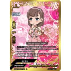 BFE S-UB-C03/IR015EN IR One-track Mind Idol, Mayu Sakuma