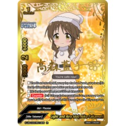 BFE S-UB-C03/IR019EN IR Light and Airy Idol, Aiko Takamori
