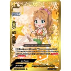 BFE S-UB-C03/IR021EN IR Fervent Idol, Akane Hino