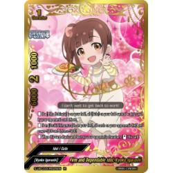 BFE S-UB-C03/IR025EN IR Firm and Dependable Idol, Kyoko Igarashi