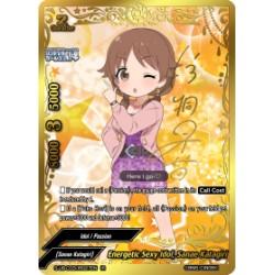 BFE S-UB-C03/IR027EN IR Energetic Sexy Idol, Sanae Katagiri