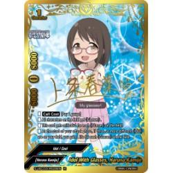 BFE S-UB-C03/IR028EN IR Idol With Glasses, Haruna Kamijo