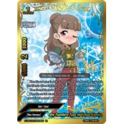 BFE S-UB-C03/IR029EN IR Shy Tsundere Type Idol, Nao Kamiya